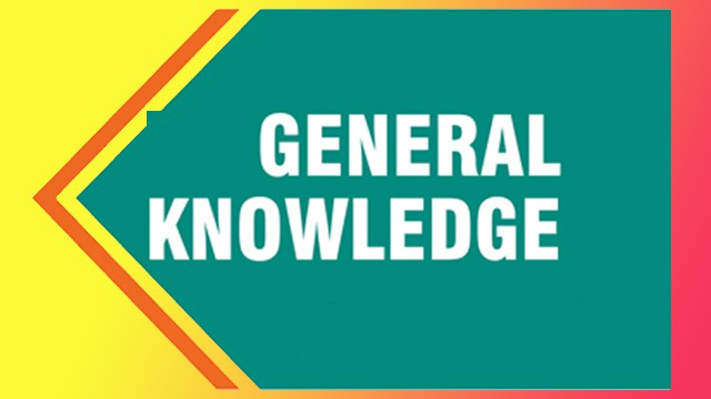 general knowledge smartebook.in