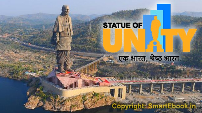 Statue of Unity Sardar Vallabhbhai Patel All Details Smartebook.in